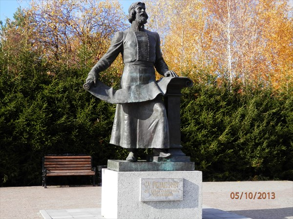 Памятник С.У.Ремезову, автору проекта объектов Тобольского Кремл